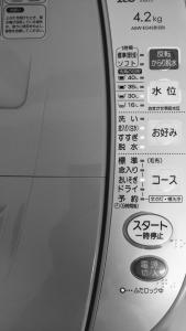 Econach2 Roppongi, Apartmanok  Tokió - big - 10