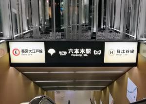 Econach2 Roppongi, Apartmanok  Tokió - big - 12