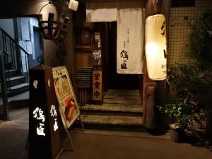 Econach2 Roppongi, Apartmanok  Tokió - big - 17