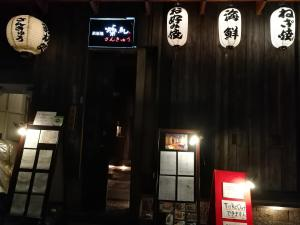 Econach2 Roppongi, Apartmanok  Tokió - big - 31