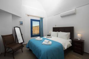 Santorini Traditional Suites(Vóthon)