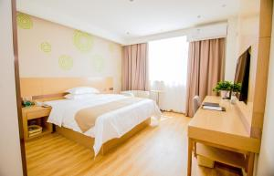 Green Tree Inn (Deli Plaza), Hotely  Nantong - big - 9