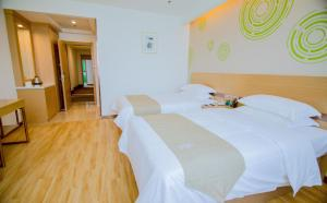 Green Tree Inn (Deli Plaza), Hotely  Nantong - big - 5
