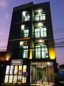Baan Pon Mongkol, Residence  Ubon Ratchathani - big - 9