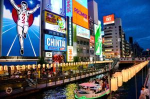 Dotonbori Sixteen Apartment, Apartments  Osaka - big - 4