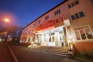 Hotel Vyazma