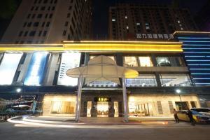 Ceramik Hotel, Hotely  Shunde - big - 2