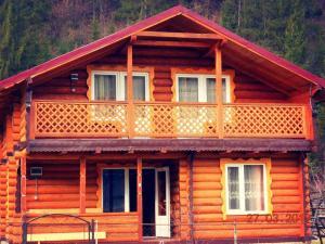 Guest House Verhovyna