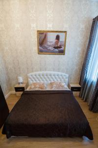 Отель Happy (Paradise) на Новом Арбате - фото 8