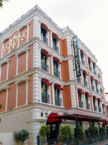 Тирана - Eler Hotel