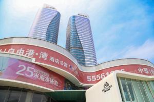 Mengwan Harbor Apartment, Apartmanok  Csingtao - big - 29