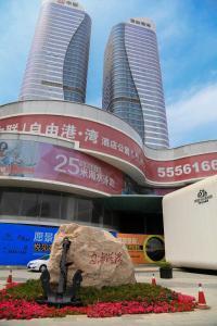 Mengwan Harbor Apartment, Apartmanok  Csingtao - big - 27