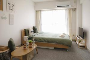 Wangsiwei Apartment in Tokyo 905, Apartmány  Tokio - big - 2
