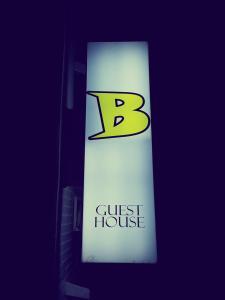 obrázek - Bunker Guesthouse