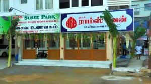 Hotel Susee Park, Hotely  Tiruchchirāppalli - big - 8