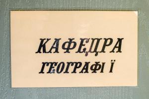Hostel Univer, Хостелы  Полтава - big - 20