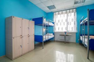 Hostel Univer, Хостелы  Полтава - big - 14