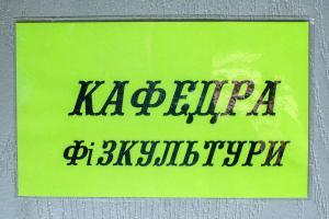Hostel Univer, Хостелы  Полтава - big - 27