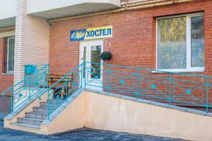 Hostel Univer, Хостелы  Полтава - big - 39