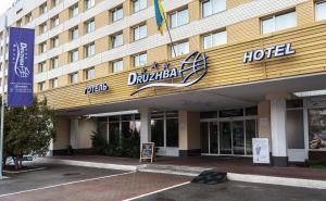 Отель Дружба - фото 2