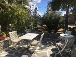 Studios Katerina, Apartmánové hotely  Platis Yialos Mykonos - big - 5