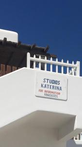 Studios Katerina, Aparthotely  Platis Yialos Mykonos - big - 16