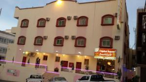 Omsya Saeeda Furnished Apartments 2