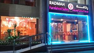 Radmah Suites Jubail