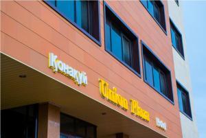 Отель Union Plaza - фото 16