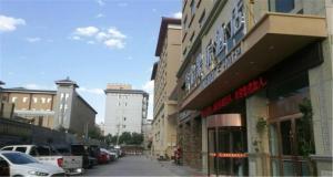 Jinguole Hotel, Hotel  Dunhuang - big - 7