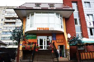 Hostel Gotelyk, Ostelli  Kostopol' - big - 42