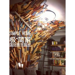 obrázek - Jijian International Hostel