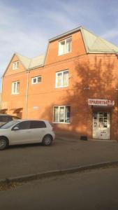 Hostel on Gagarina, Краснодар