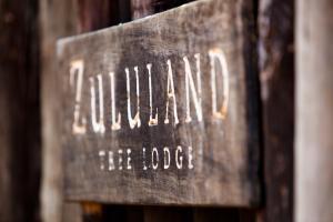 祖鲁兰大树旅舍 (Zululand Tree Lodge)