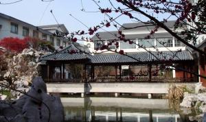 Suzhou Suyuan Hotel
