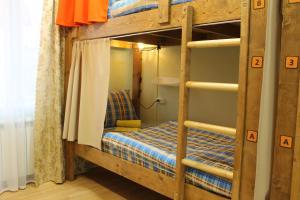 obrázek - Hostel Noviy Gorod