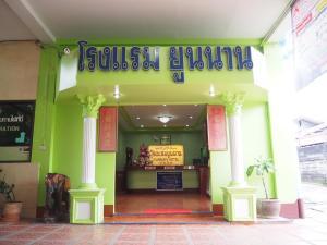 Yunnan Hotel Mae Sai