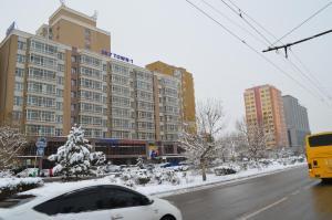 Amar Hotel Ulaanbaatar, Szállodák  Ulánbátor - big - 28