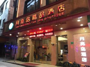 Dongguan Moon Island Boutique Hotel Reviews
