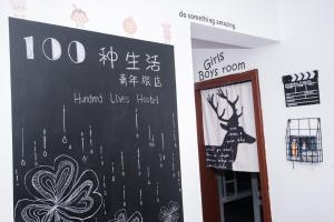 obrázek - Guilin Hundred Lives Youth Hostel