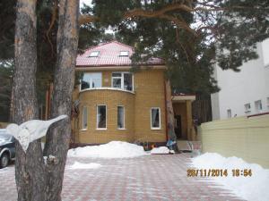 Guest House Zarechnaya 20