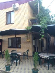 Guest House Romalina
