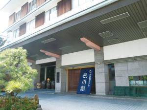 Атами - Itoen Hotel Matsukawakan
