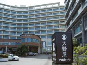 Атами - Hotel Oonoya