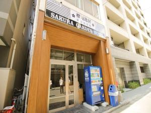 Sakura Garden Hostel
