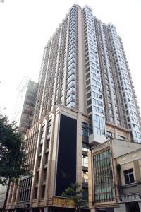 iHotel Apartment Guangzhou Folk Financial Mansion Branch, Apartmány  Kanton - big - 21