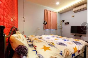 Sweet Home, Privatzimmer  Dongshan - big - 11