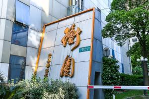 Wonderoom Apartments (Tianzifang), Appartamenti  Shanghai - big - 13