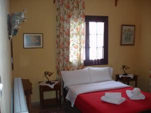 Guesthouse Gousiou, Vendégházak  Neraidohóri - big - 16