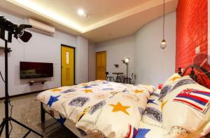 Sweet Home, Privatzimmer  Dongshan - big - 20